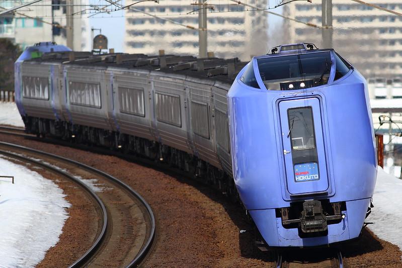 Super Hokuto Train, sumber https://flic.kr/p/kKu9R6