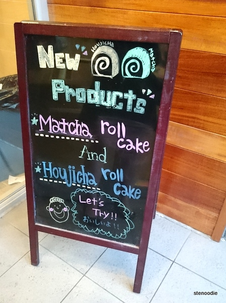 New products at Tsujiri
