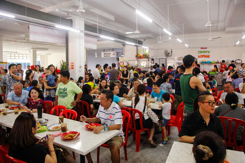 Ah Weng Koh Crowd