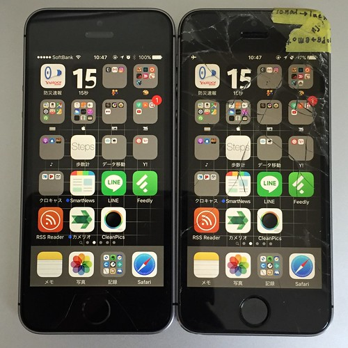 機種変更 iPhone 5s SE