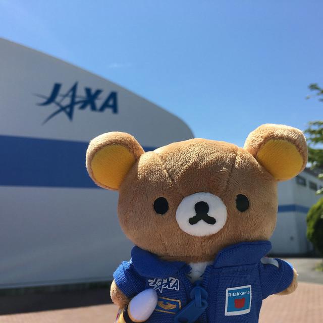 Rilakkuma at JAXA