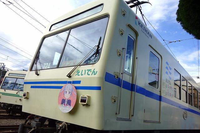 2016/07 叡山電車×NEW GAME! 2016アニメ版ラッピング車両 #21