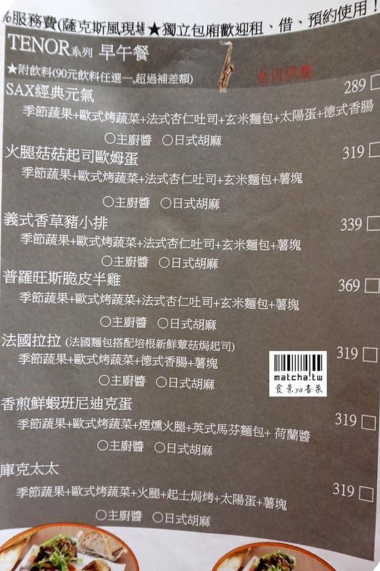 DSC00994 拷貝