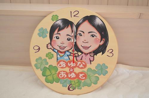 赤ちゃん 子供 オリジナル似顔絵 時計 ハッピーマイクロ