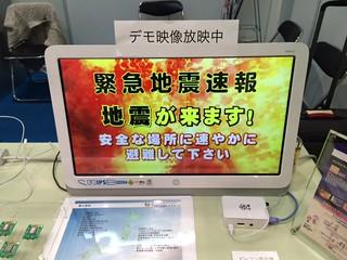 20160520_tennji03