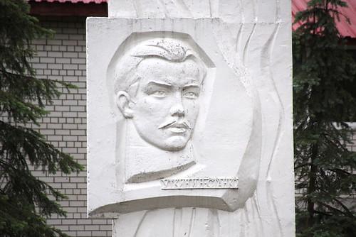 Внимание к памятнику Станко