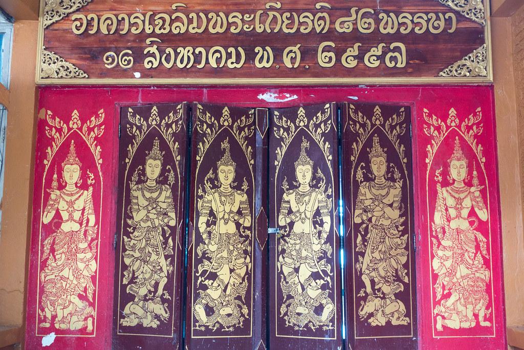 Chiang Mai-01261
