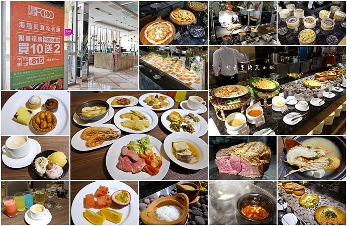 0 典華豐FOOD ‧ 自主百匯
