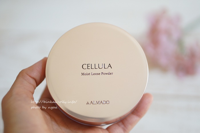 cellula-moistfoundation20