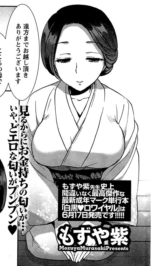 shirokuro0701
