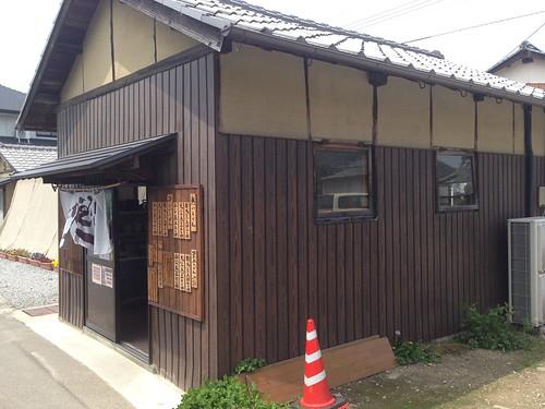 kagawa-marugame-nakamura-udon-outside