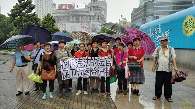 上海公民第8次集访人大、高院督促处理违法的法官