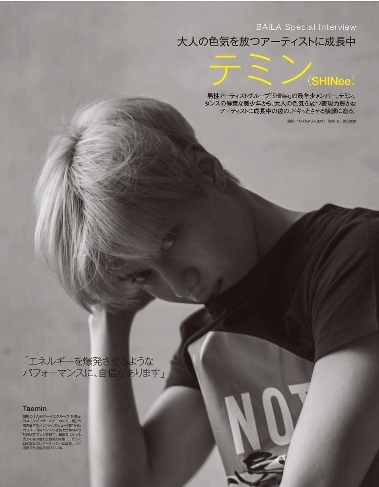 Taemin @ Revista Baila - Julio 2016 27236758383_23cc7c5d8a_b