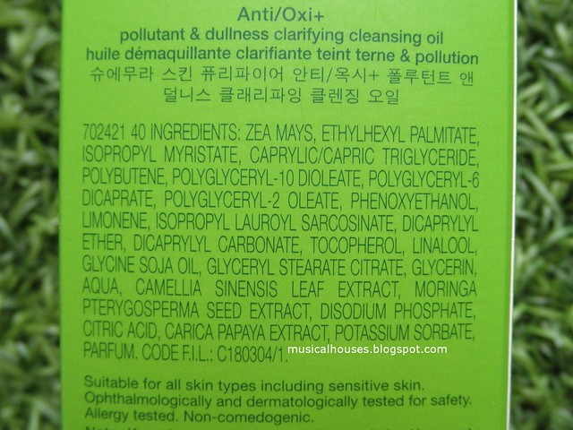 Shu Uemura Anti Oxi Cleansing Oil Ingredients