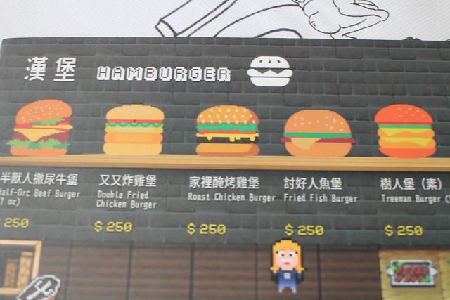 27446567383 26eabbee75 z - [台中]牛逼洋行--超級無敵厚的漢堡,真的無法一口咬下啊!@自立街 西區(已歇業)