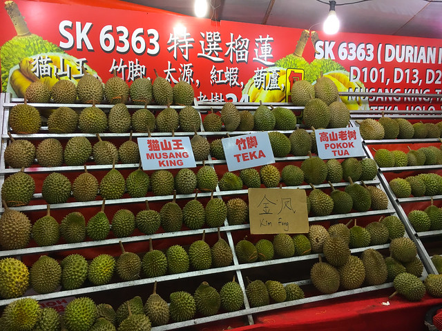 SK6363-D24-Durian-Kepong