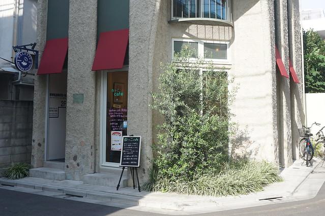 ねっこカフェ(江古田)