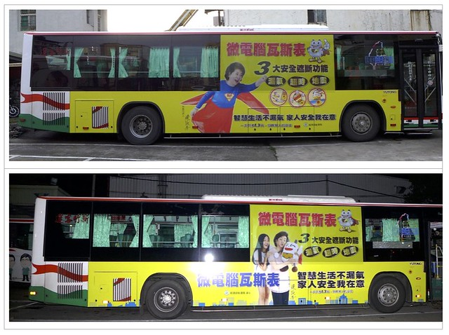 微電腦瓦斯表-公車廣告