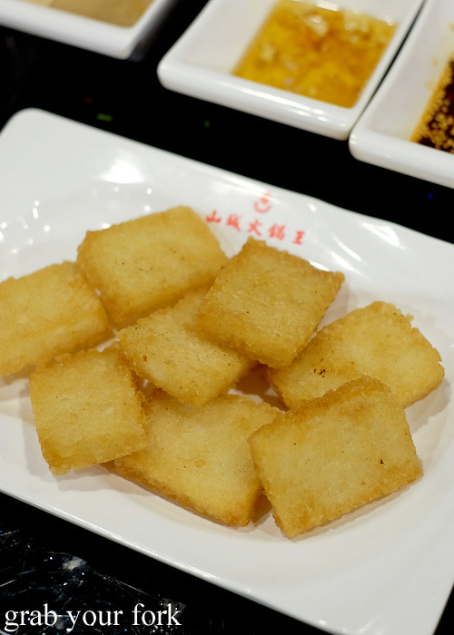 Deep fried glutinous rice cake at Shancheng Hotpot King, Sydney