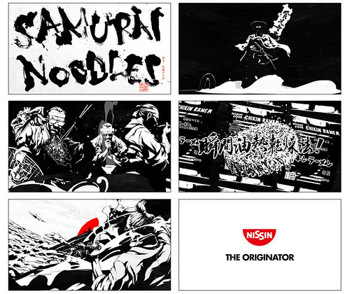 SAMURAI-NOODLES-'THE-ORIGINATOR'-FLICKR