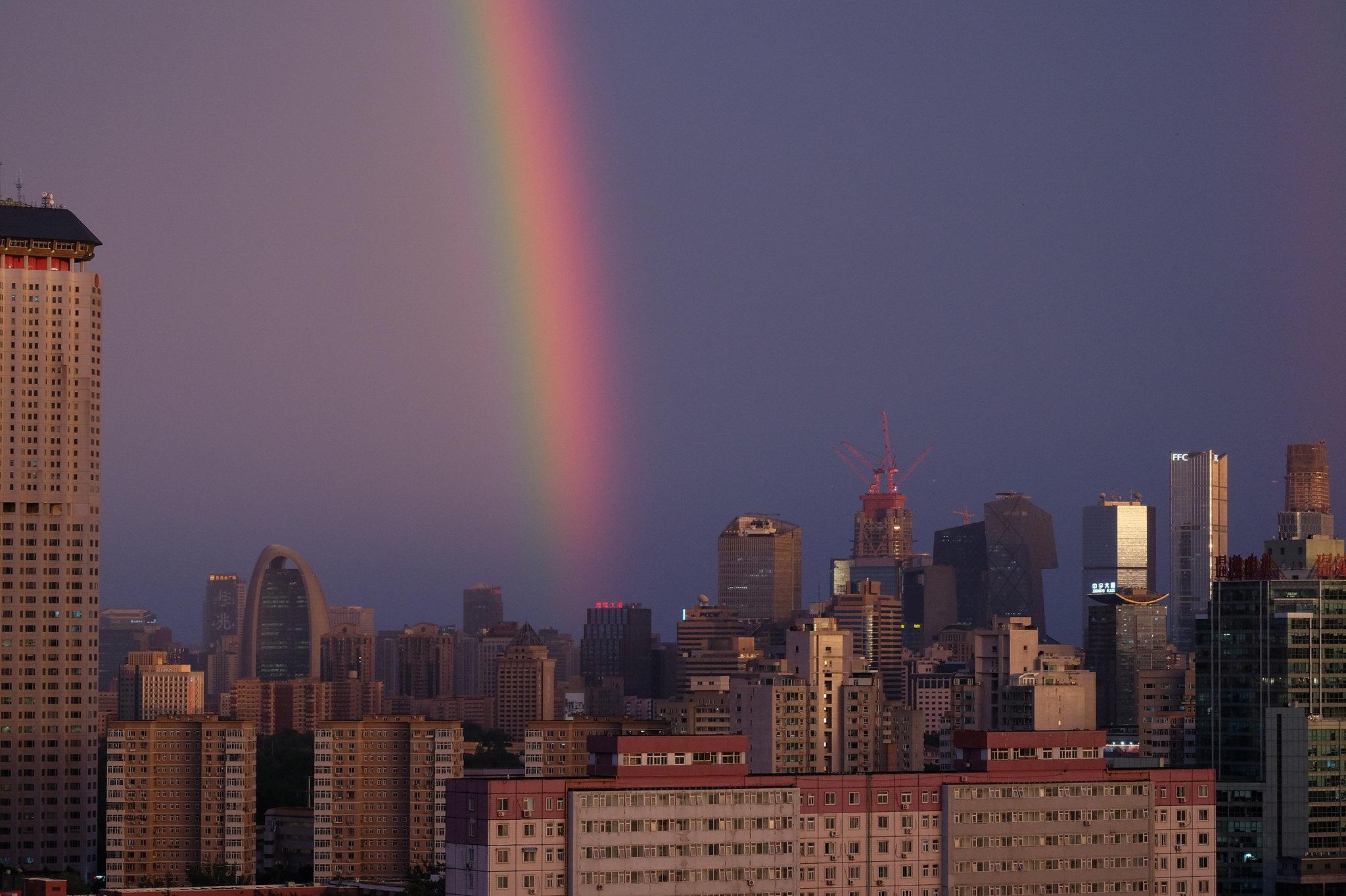 Regenbogen Beijing