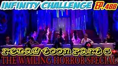 Infinity Challenge Ep.488