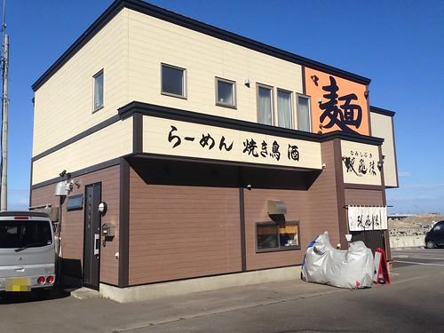 hokkaido-shiretoko-namishibuki-outside