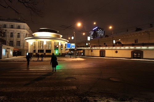 Looking across the road to a Moscow Metro entrance vestibule