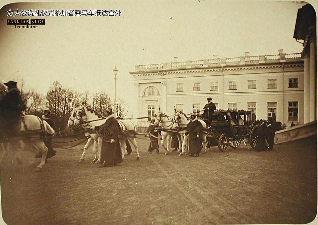 1895年奥莉佳女大公皇村洗礼07