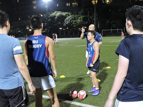 Kowloon RFC Summer Rugby Course 2015-16