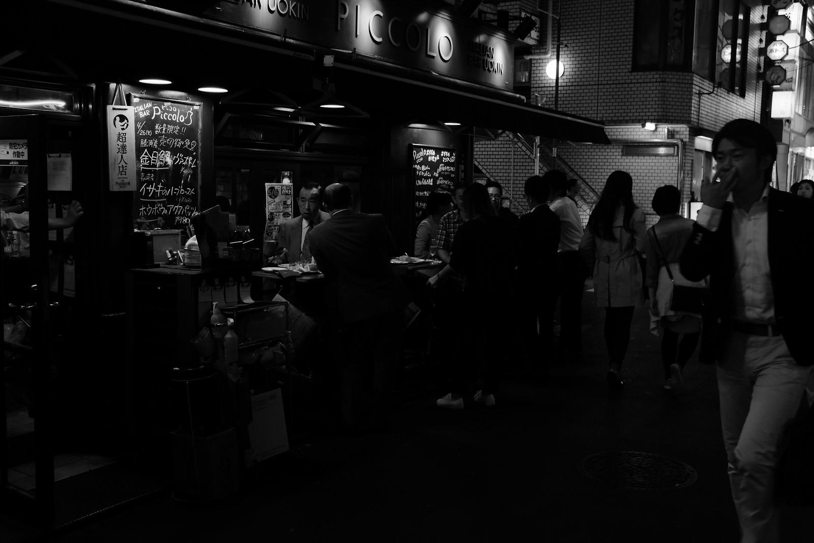 The night Shinbashi in Tokyo, Japan.