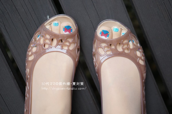 mickey-foot8