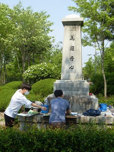 C16-Jeonju-Parc (15)