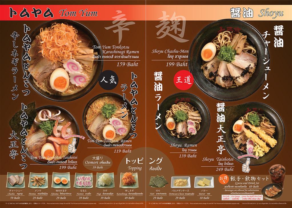 menu_04_05_04