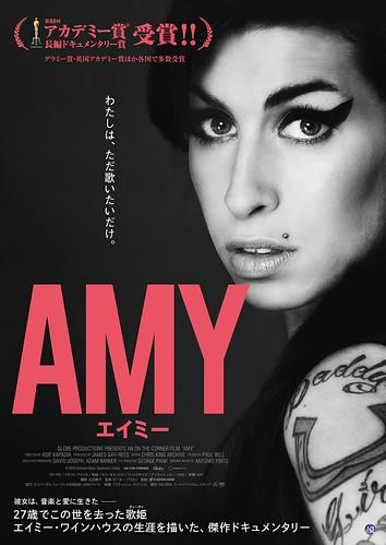 映画『AMY エイミー』ポスター