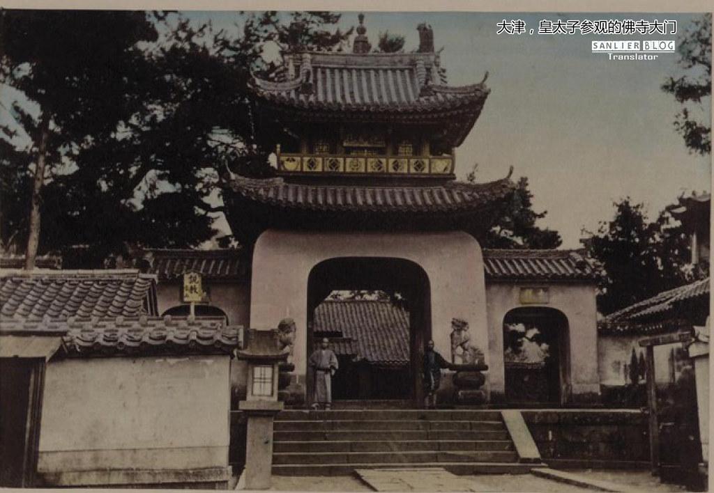 皇太子尼古拉的东方之旅29