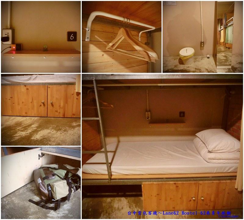 台中背包客棧-Lane62 Hostel-62巷青年旅館-17度c隨拍 (2)
