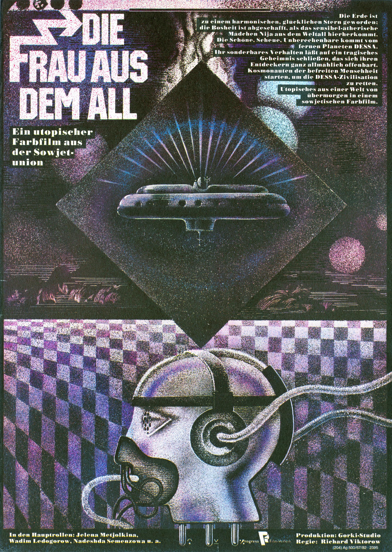 Per Aspera Ad Astra (1981)