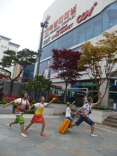 C16-Daejeon-Terminal-Hotel (1)