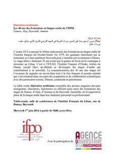 itineraires_arabisants_texte_avec_logo