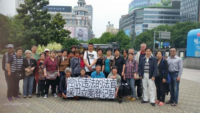 上海公民第5次集访人大、高院督促处理违法的法官