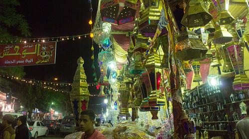 A stall selling Ramadan lanterns