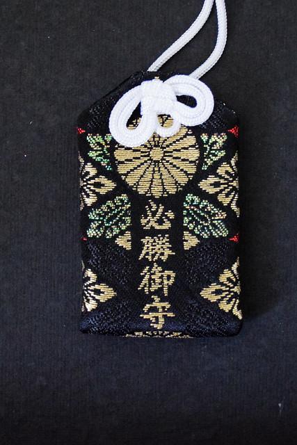 2016-05-29 Japan souvenir