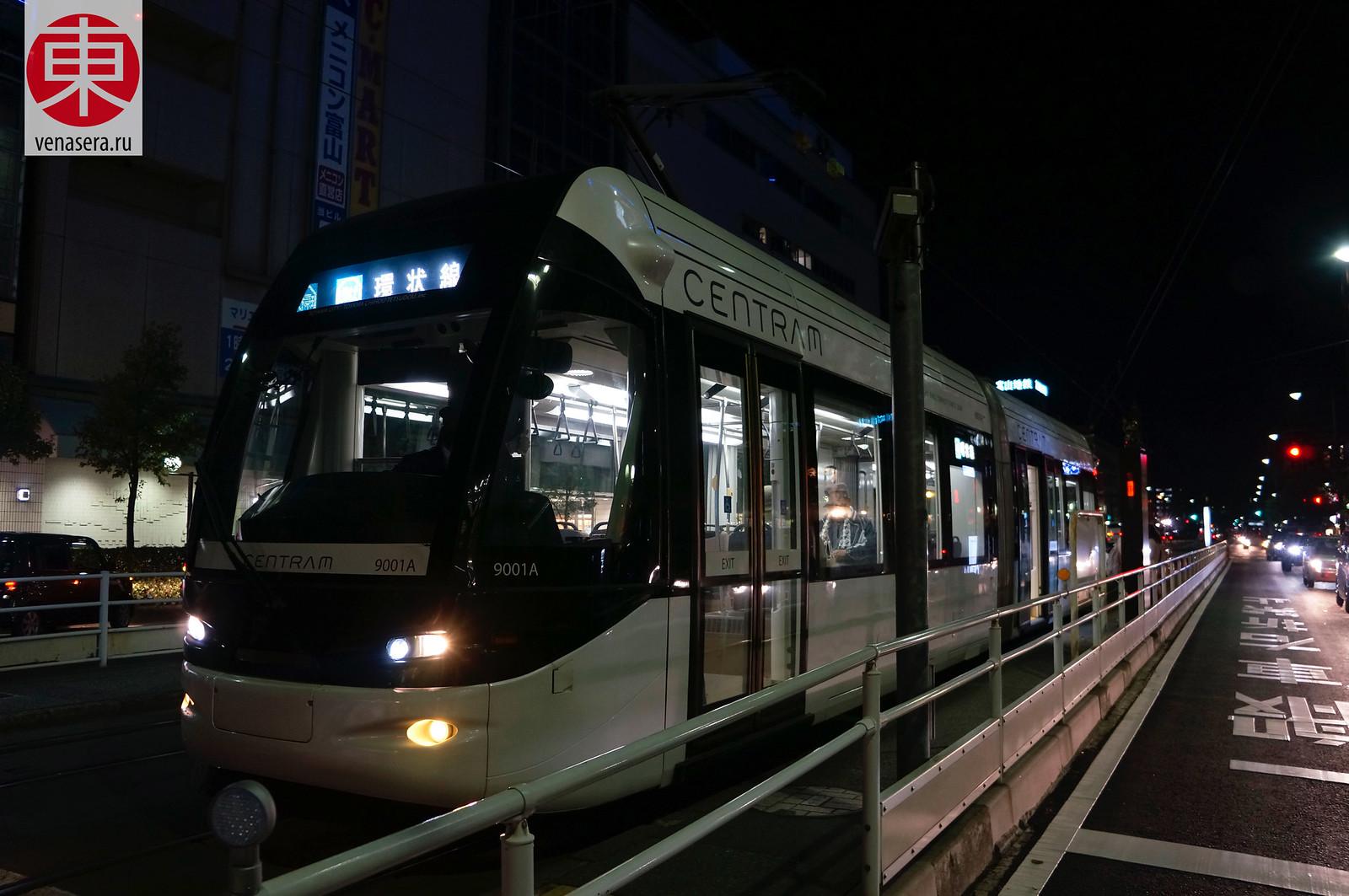 Вечерняя Тояма, Toyama, 富山