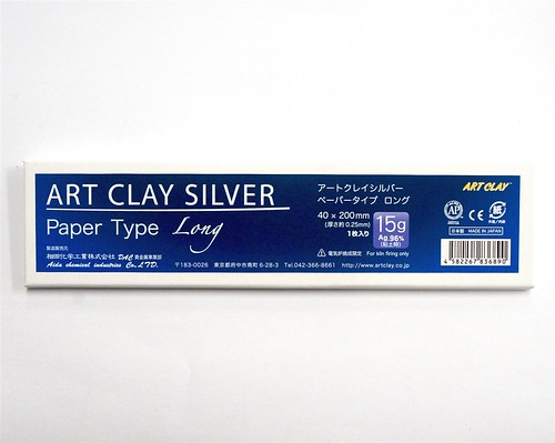Art Clay Silver Paper
