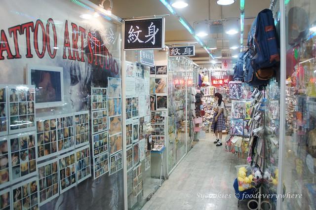 16.Dragon Centre and Apple Dorm @ Sham Shui Po Kowloon