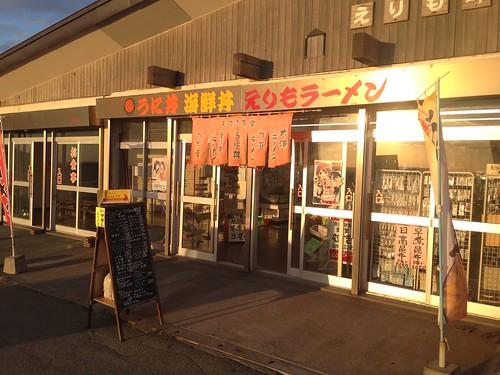 hokkaido-erimo-muteki-syokudo-outside