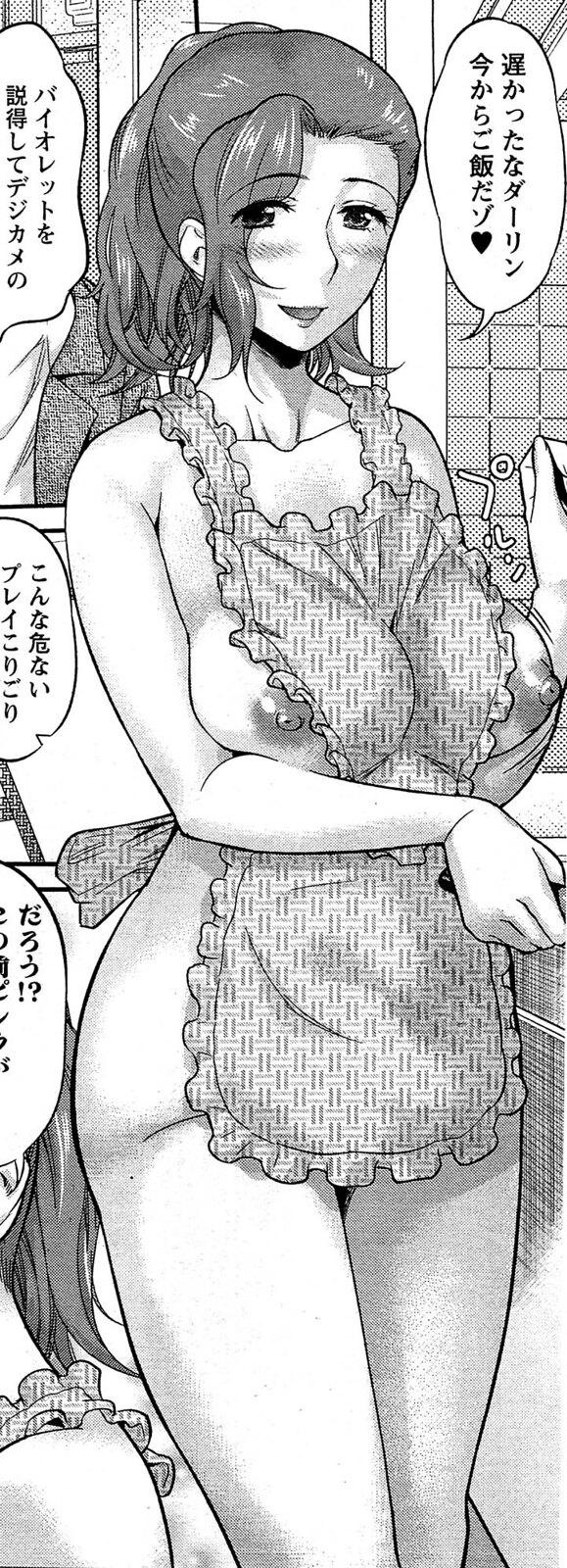 senntaishinjitu0119