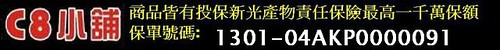 p144869816633