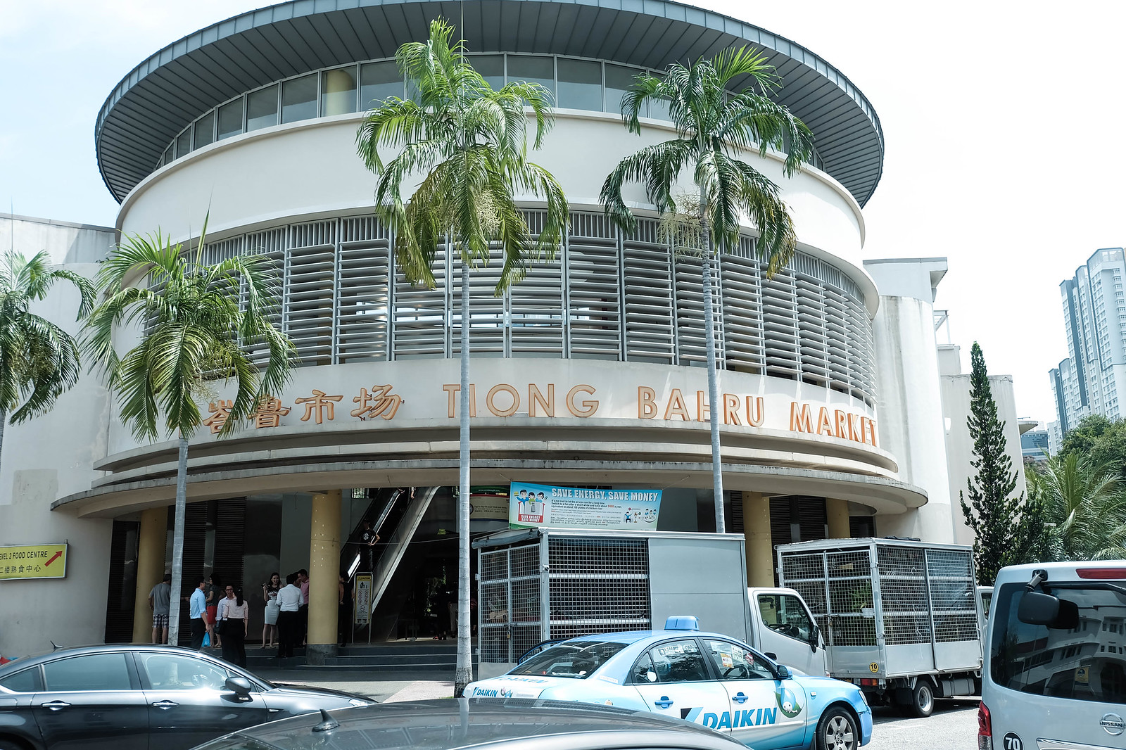 tiong bahru hawner centre